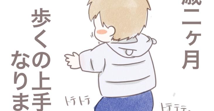 「魅惑のほっぺた♡」の2枚目