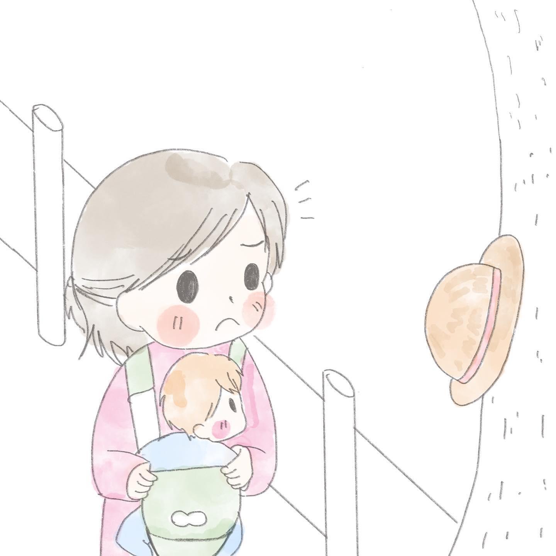落とし物 - COIQマガジン