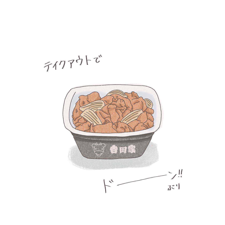 """子育てを始めて""""これを食べたい""""""""作りたい""""と思うものがなくなりました - COIQマガジン"""