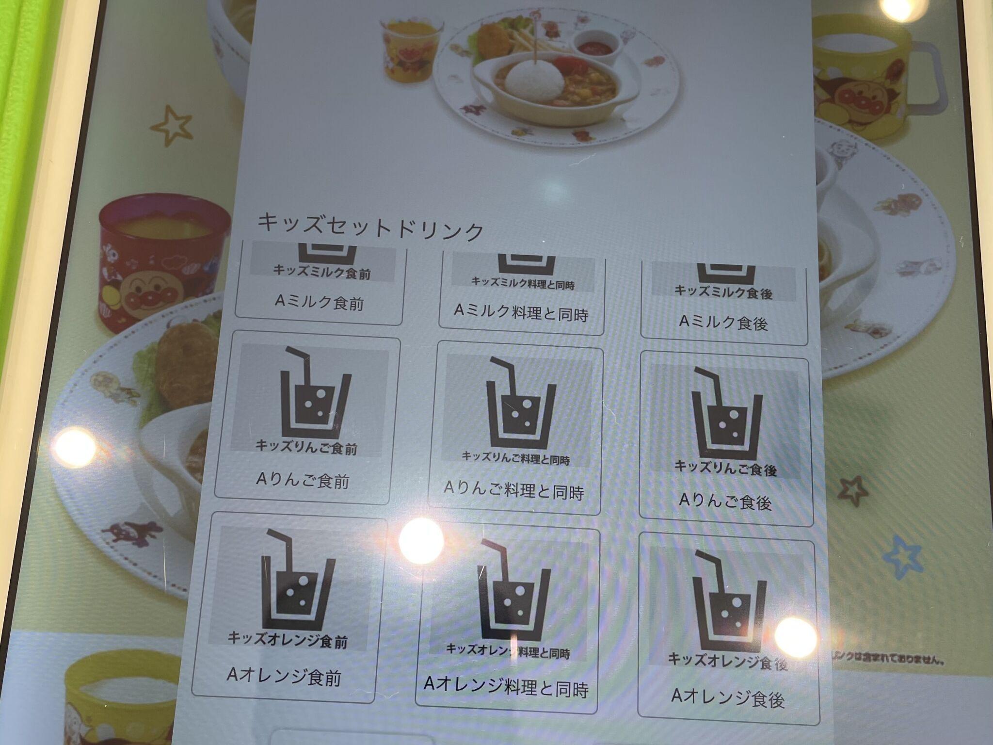 横浜アンパンマンこどもミュージアム - COIQマガジン