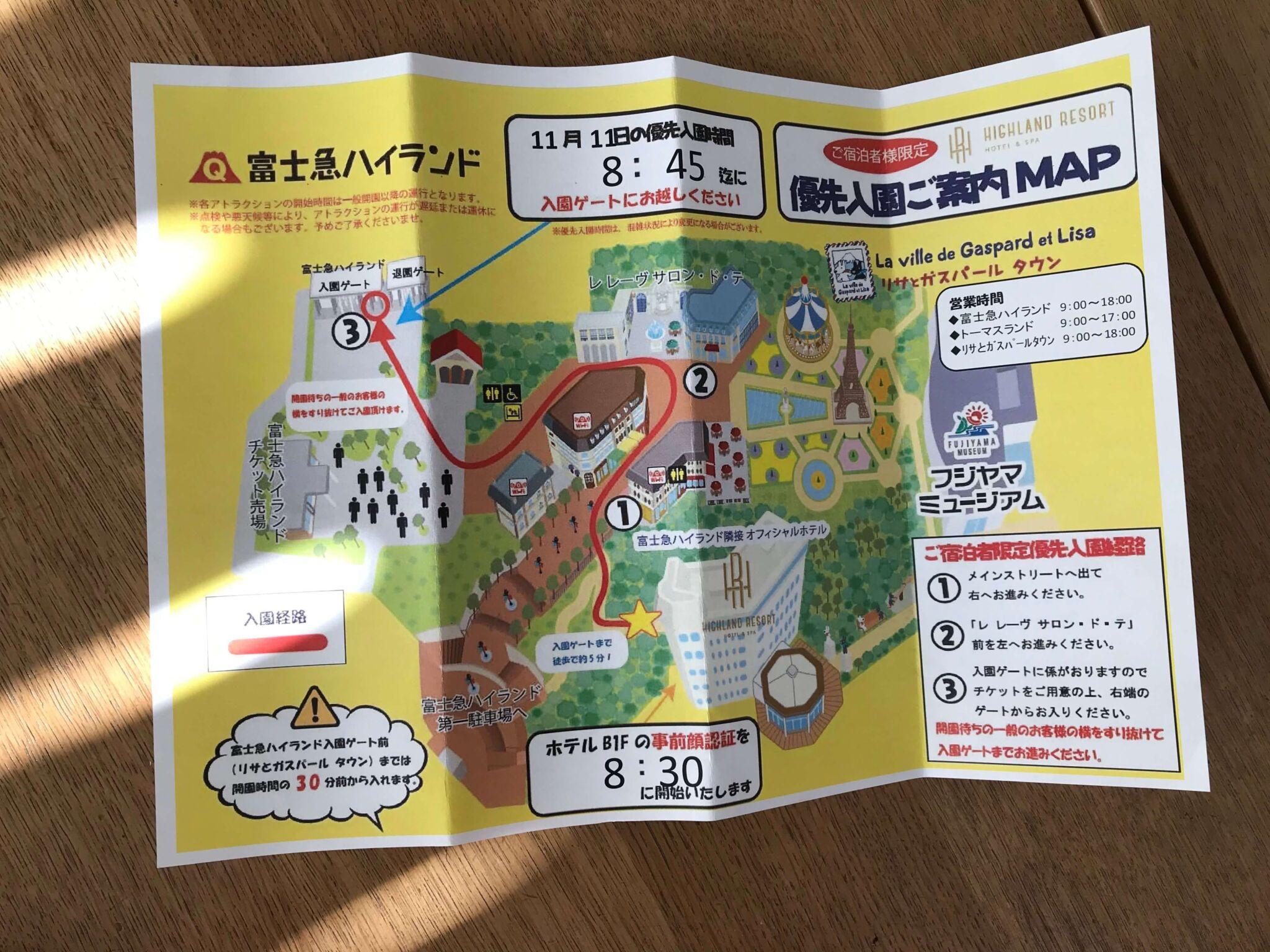 ホテルから園内への地図